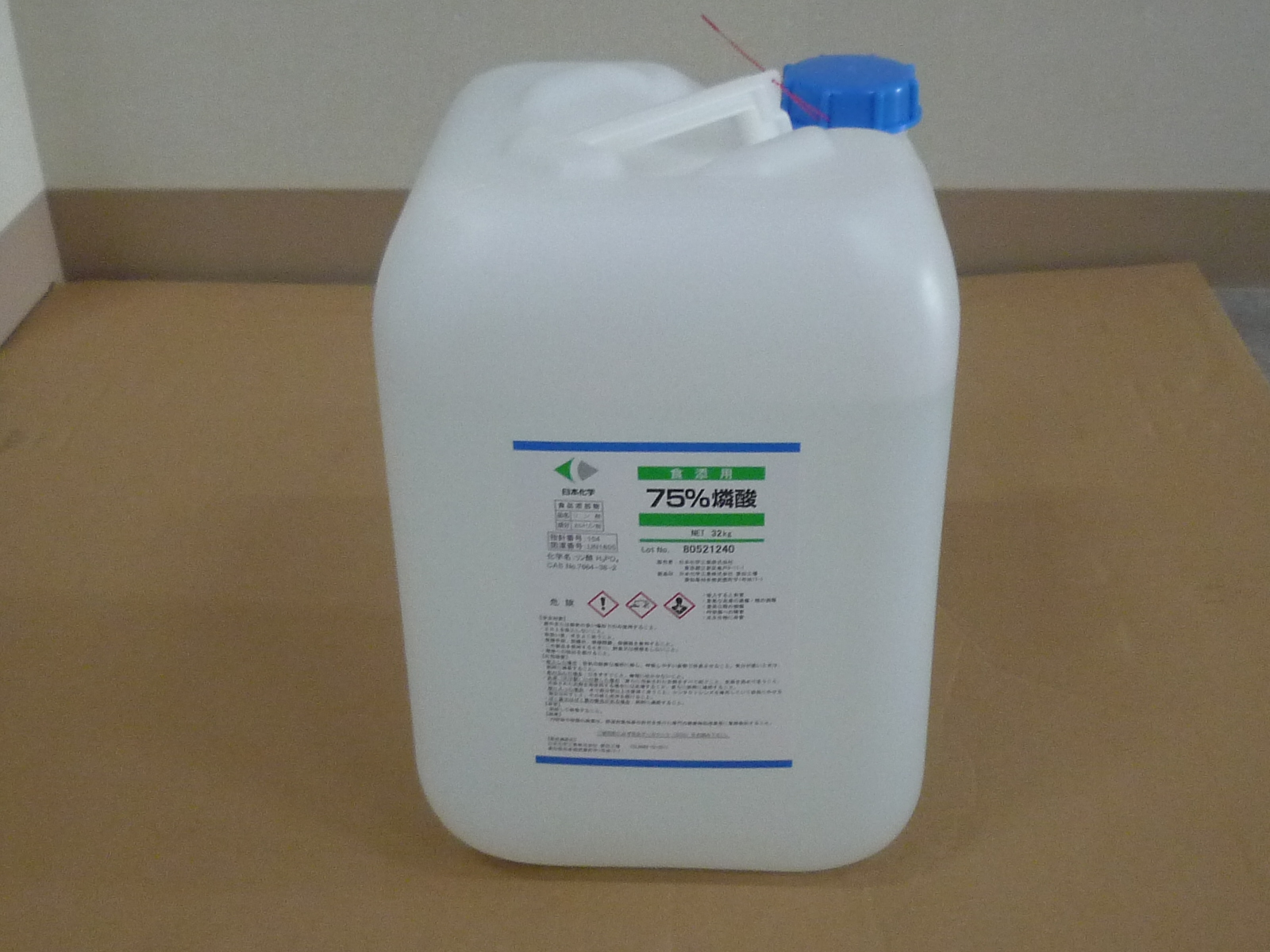 Phoshoric Acid (75wt.% aqueous solution)