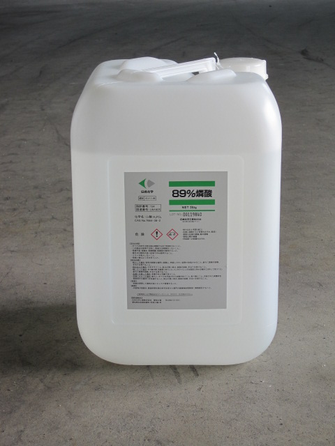 Phoshoric Acid (89wt.% aqueous solution)