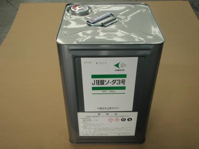 J珪酸ソーダ3号 - (シリカ製品...