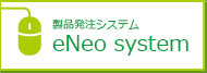 eNeo system