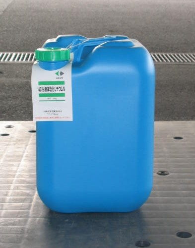 Lithium Chloride Solution N