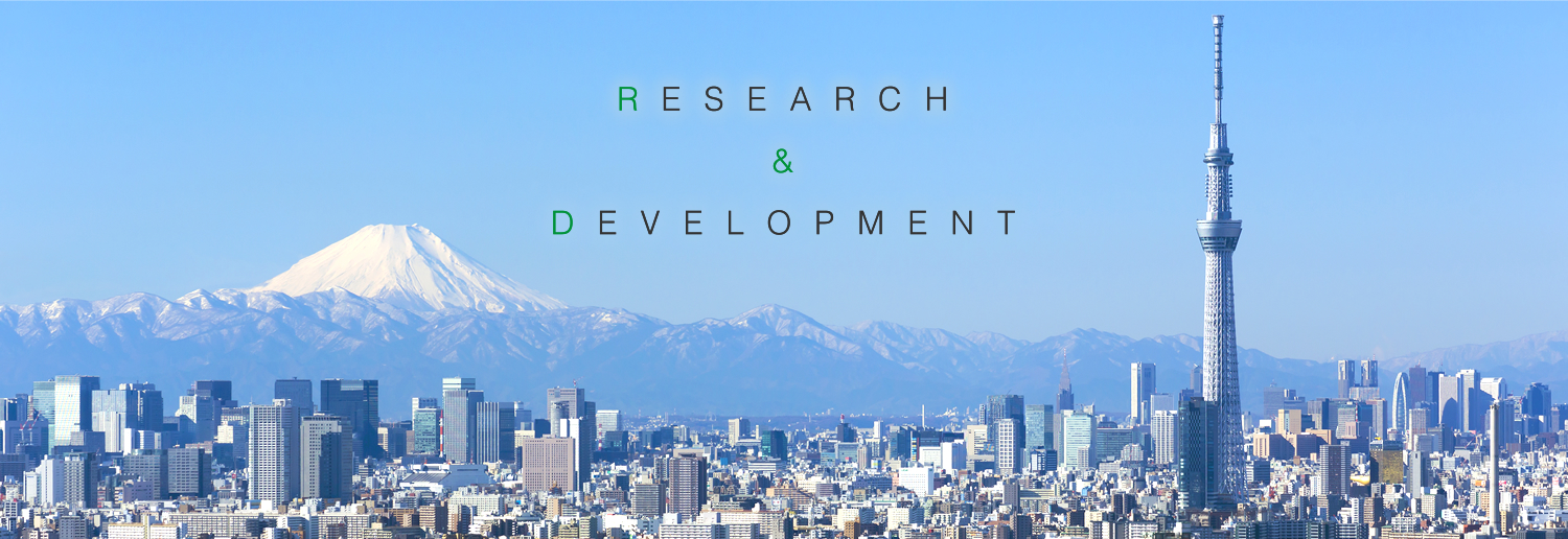 research and development nippon chemical industrial co ltd