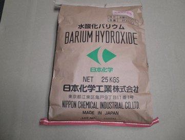 水 酸化 バリウム 水酸化バリウムとは - コトバンク